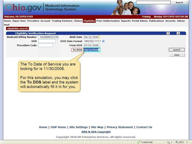 Eligibility Verification Request panel with To DOS field highlighted.