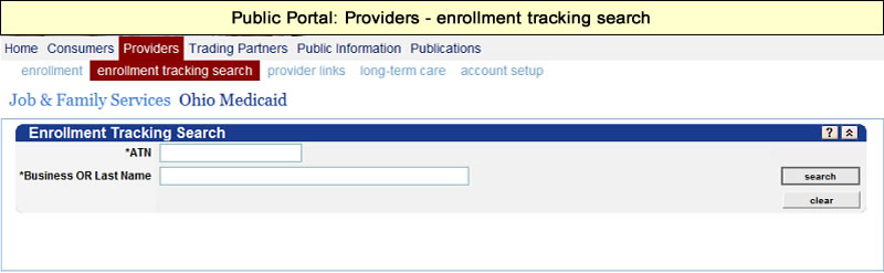 Enrollment Tracking Search page